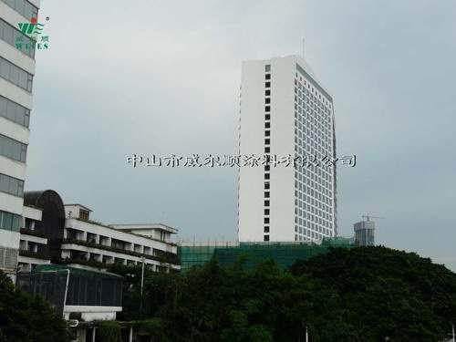 广东广州白天鹅宾馆(五星级)外墙隔热节能改造工程面积:18000㎡
